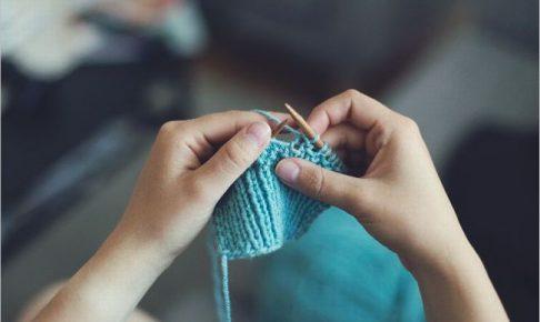 編み物 グッズ