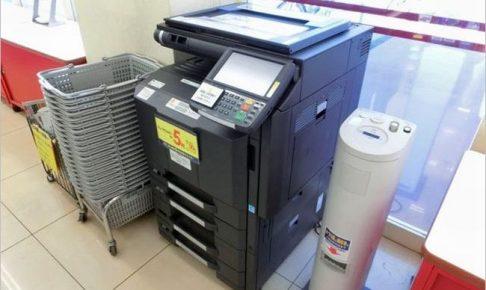 ダイソーのコピー機